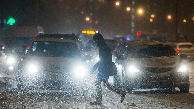 В МЧС Москвы предупредили об усилении ветра и снеге