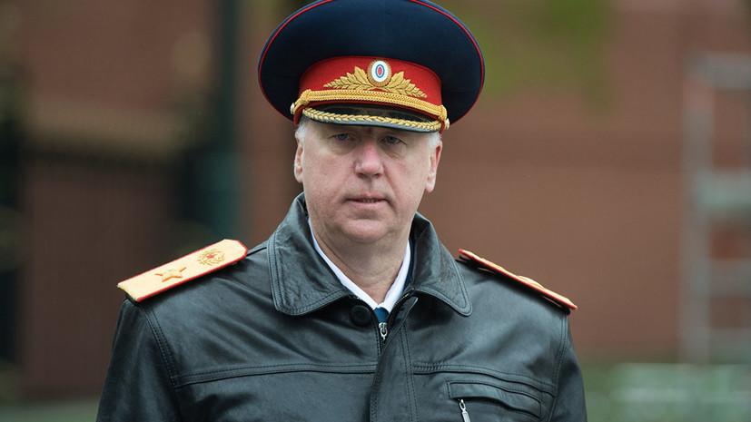 Бастрыкин прибыл на место ЧП в Магнитогорске