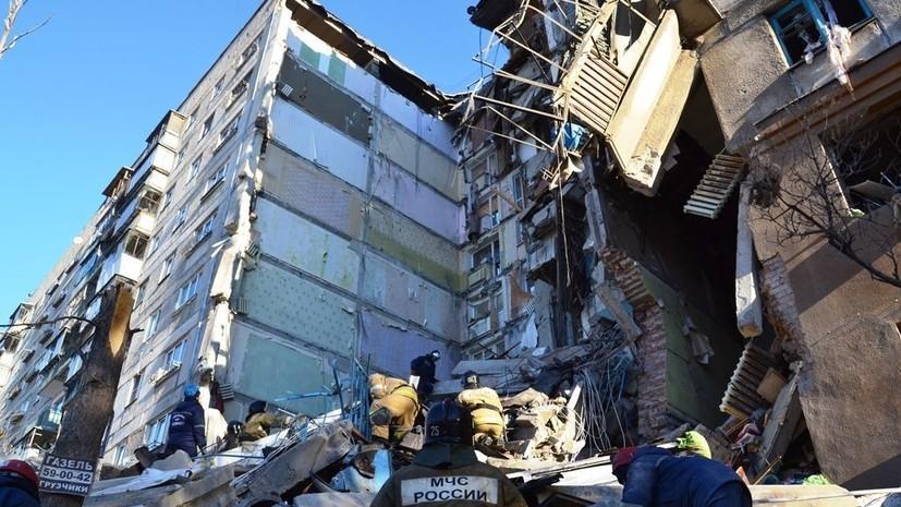 Спасатели заявили о попытках извлечь девятого погибшего из-под завалов в Магнитогорске