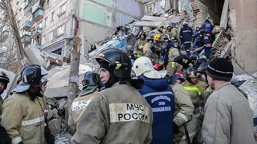 «Волновались не за жизни спасателей, а за маленького ребёнка»: как ищут выживших при обрушении дома в Магнитогорске