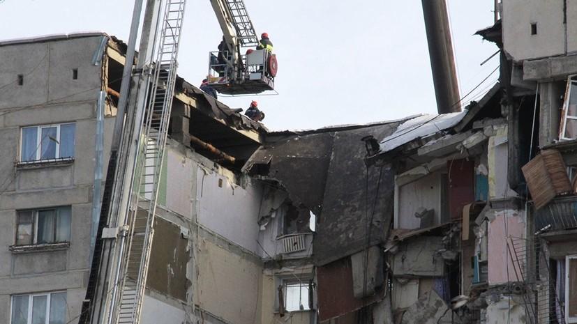 В Магнитогорске из-под завалов дома извлекли тело девятого погибшего