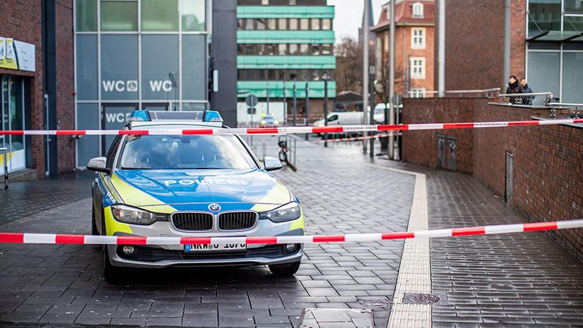 «Явные намерения убить иностранцев»: в Германии водитель умышленно сбил группу пешеходов