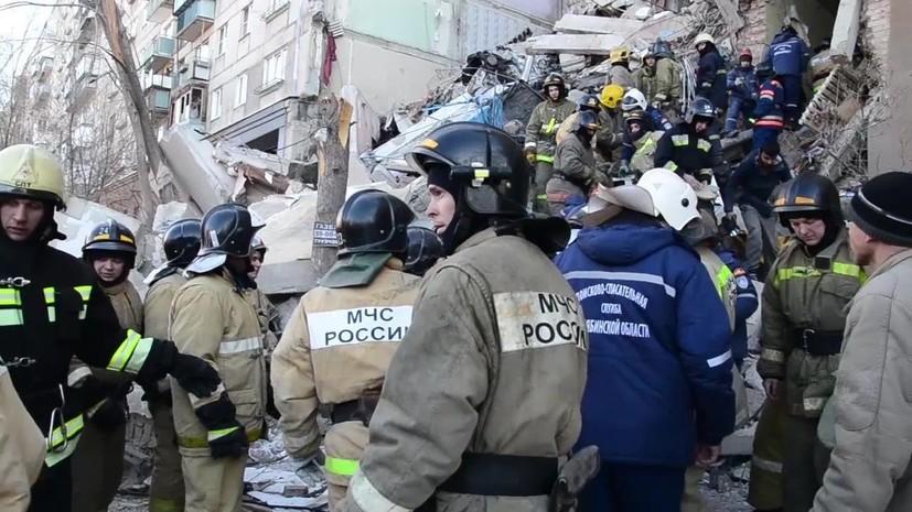Путин поблагодарил работающих на месте ЧП в Магнитогорске спасателей