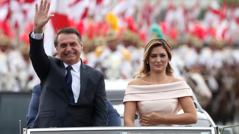 Болсонару официально вступил в должность президента Бразилии