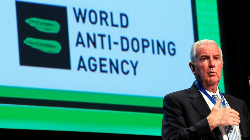 В WADA прокомментировали непредоставление данных московской лаборатории в срок