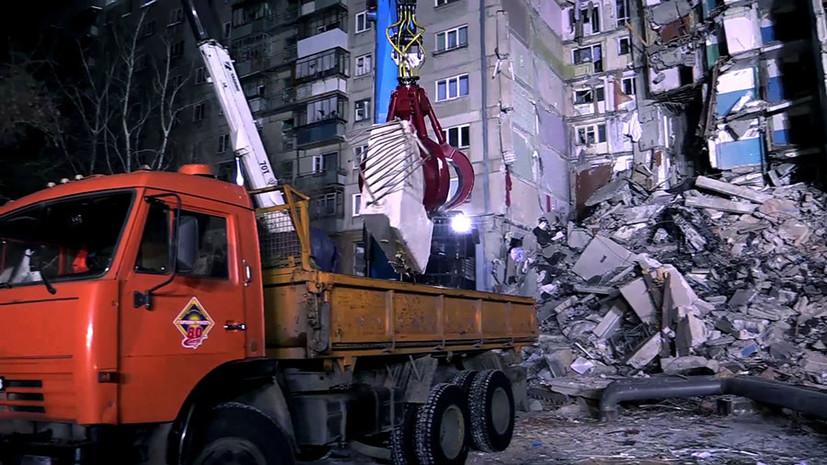 «Продолжают работать специалисты МЧС»: под завалами обрушившегося дома в Магнитогорске могут находиться 32 человека