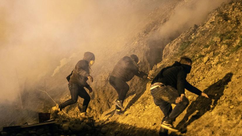 AP: власти США применили слезоточивый газ против мигрантов