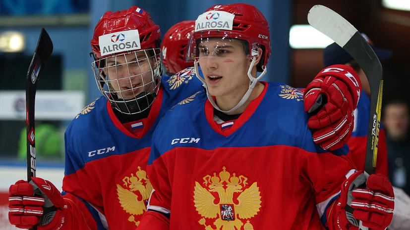 Нападающий молодёжной сборной России по хоккею: недонастроя на матч со Словакией не будет