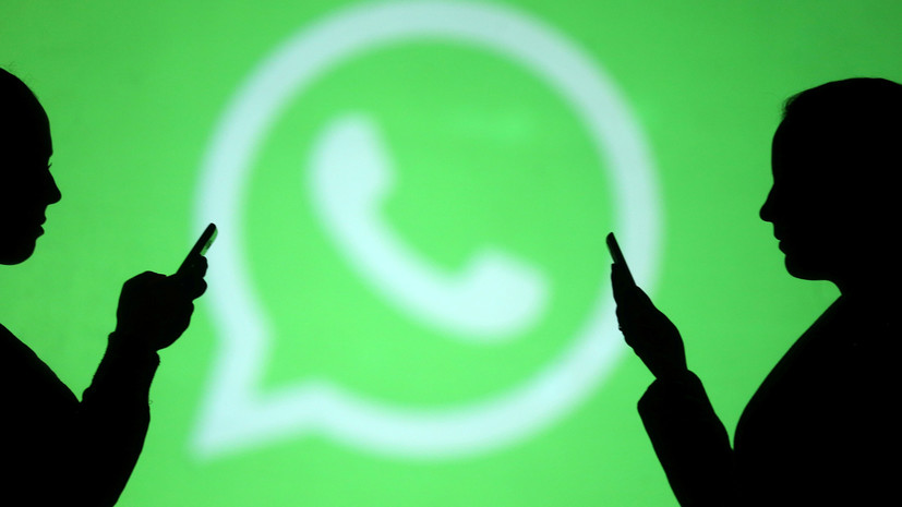 Эксперт прокомментировал прекращение работы WhatsApp на некоторых телефонах