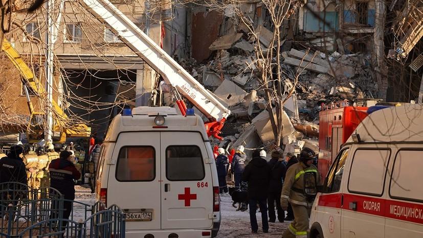 Число погибших при обрушении в Магнитогорске возросло до 18