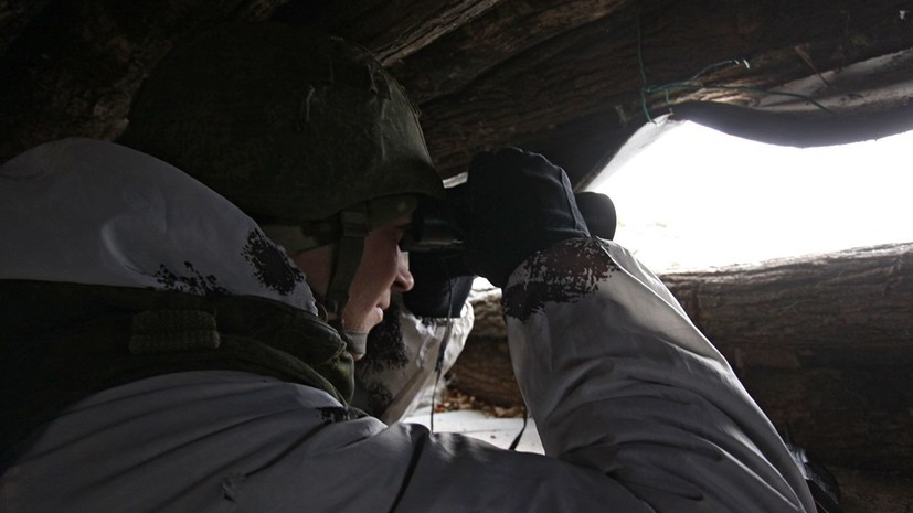 В ДНР заявили о захвате в плен украинского силовика