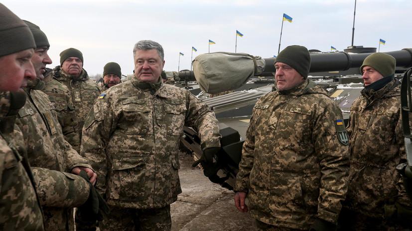 В ЛНР обвинили Порошенко в подготовке провокации ради нового военного положения