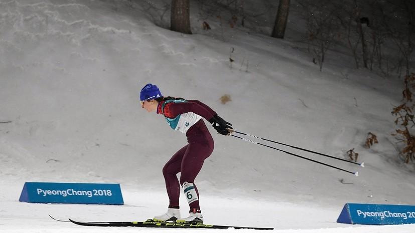 Непряева и Седова завоевали медали в масс-старте на этапе «Тур де Ски» в Германии
