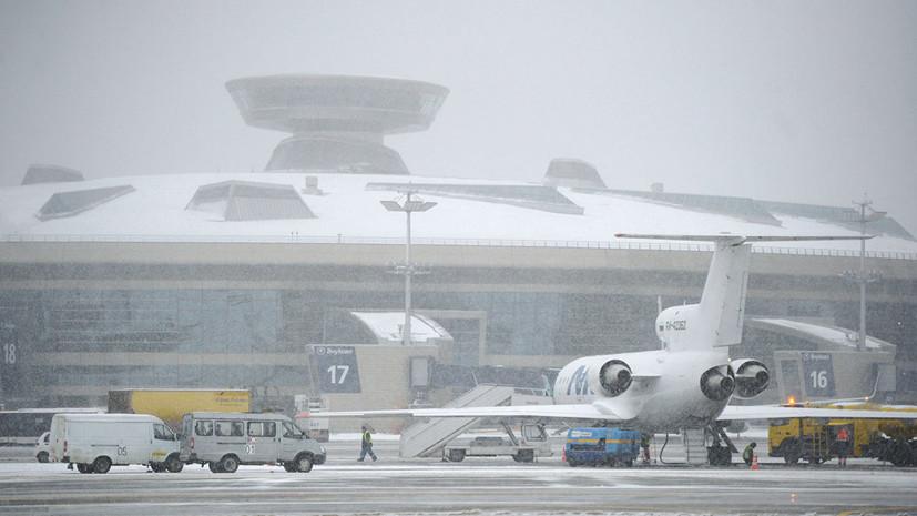 Более 50 рейсов задержано и отменено в московских аэропортах