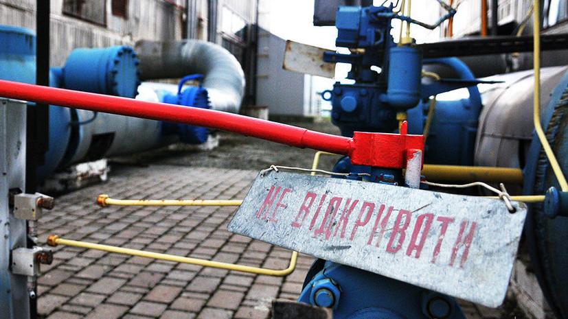 В Госдуме объяснили сокращение транзита газа через Украину в 2018 году высокими тарифами