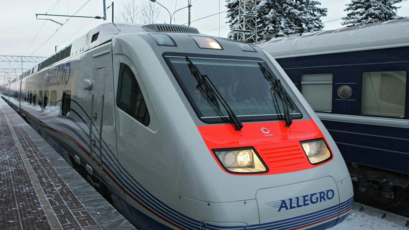Следующие из Петербурга в Финляндию поезда задерживаются из-за шторма