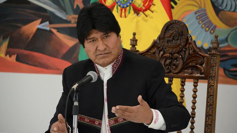 Президент Боливии провёл в пять утра первое в 2019 году заседание кабмина