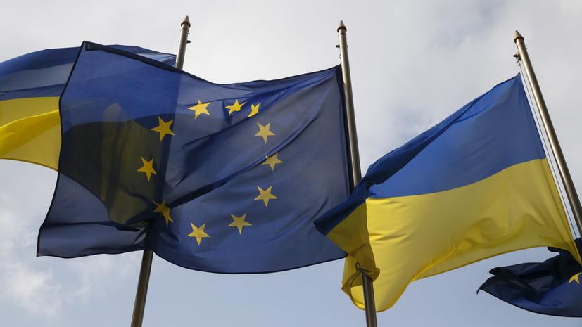 Эксперт оценил заявление Порошенко о росте торговли Украины с ЕС