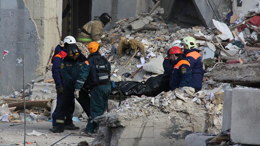 «Демонтирована стена, представлявшая наибольшую угрозу»: в Магнитогорске спасатели извлекли тела 28 погибших