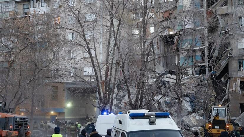 МЧС: местонахождение оставшихся под завалами в Магнитогорске установить сложно