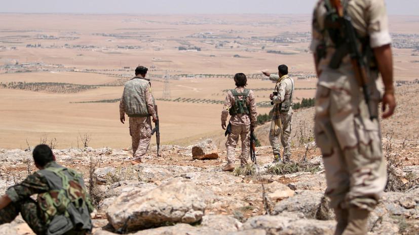 Около 400 курдских бойцов покинули Манбидж