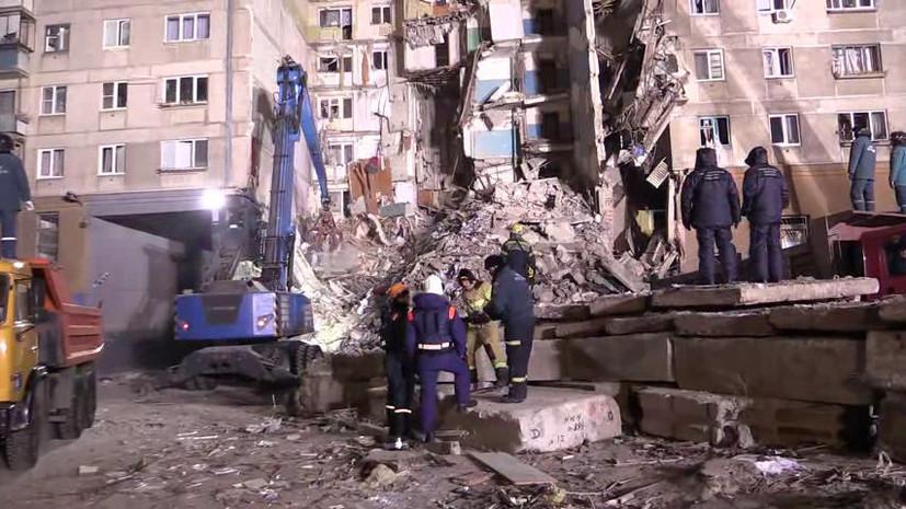 В Магнитогорске спасатели извлекли из-под завалов тело 24-го погибшего