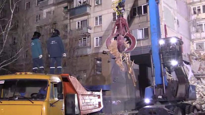 Спасатели демонтировали угрожавшую разбору завалов стену в Магнитогорске