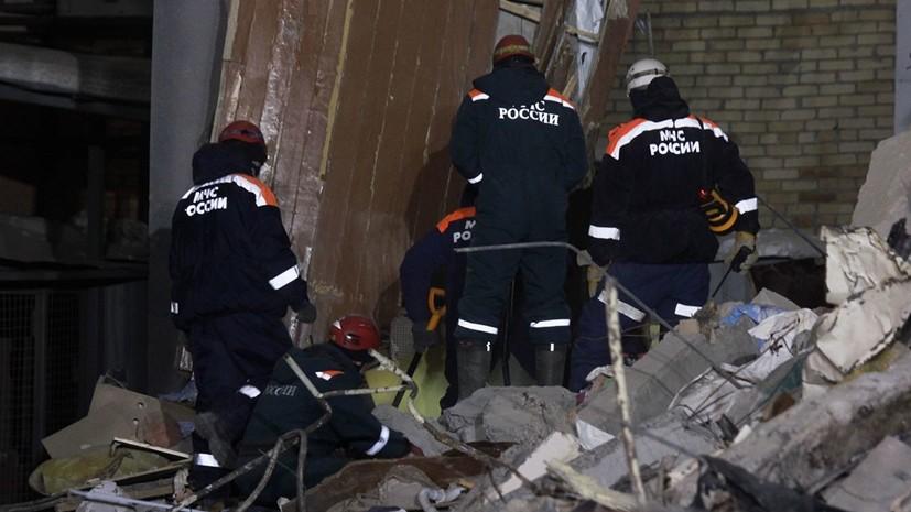 Число жертв трагедии в Магнитогорске достигло 26