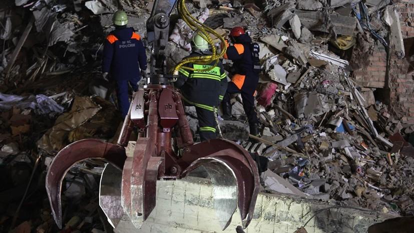 Число жертв трагедии в Магнитогорске достигло 27