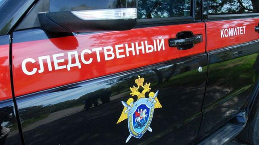 В СК начали проверку по факту падения рекламного щита на людей в Петербурге