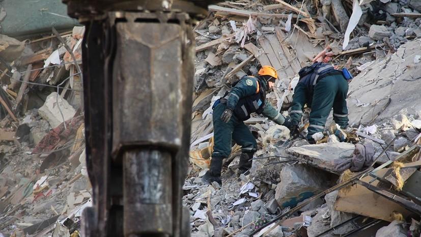 Опознаны тела 21 погибшего при обрушении подъезда в Магнитогорске