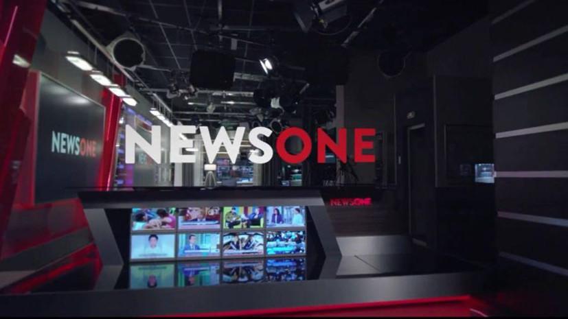 «Киев боится правды»: как украинский провайдер исключил из сети два канала за «пропаганду» в пользу России