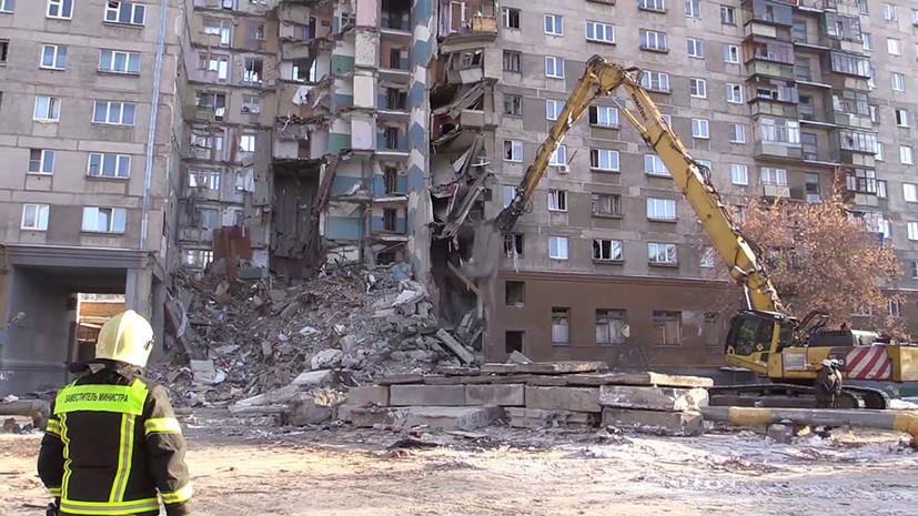 Разбор завалов продолжится ночью: число жертв трагедии в Магнитогорске превысило 30