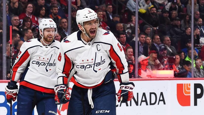 Овечкин объяснил своё решение не играть в Матче звёзд НХЛ