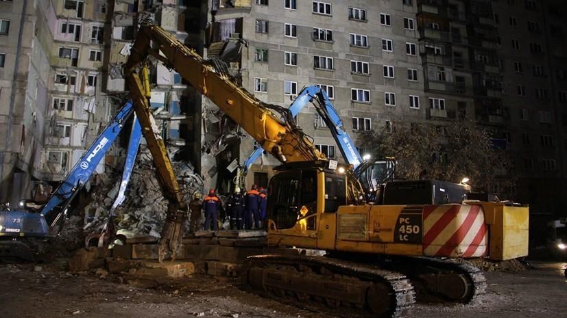 Число погибших при обрушении подъезда дома в Магнитогорске возросло до 37