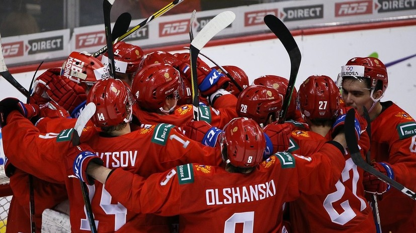 Сборная России забросила четыре шайбы за 320 секунд на МЧМ по хоккею