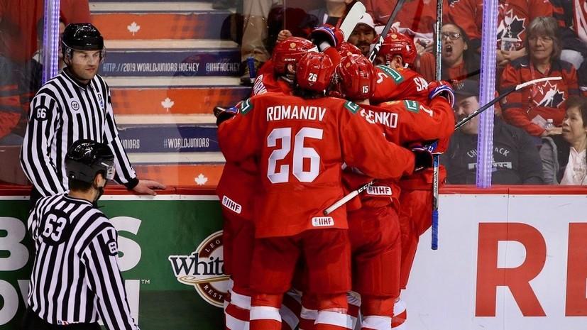 Сборная России разгромила Словакию в четвертьфинале МЧМ-2019 по хоккею