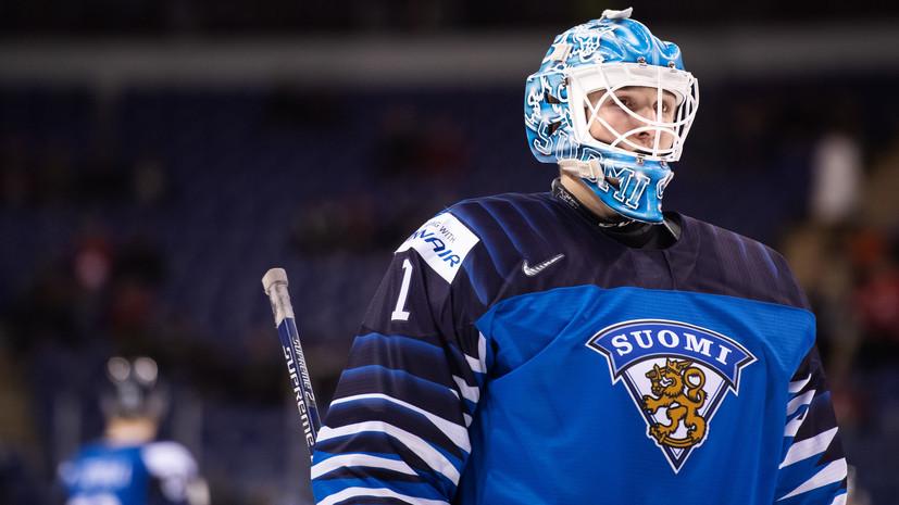 Канада проиграла Финляндии в ОТ и вылетела с молодёжного ЧМ по хоккею