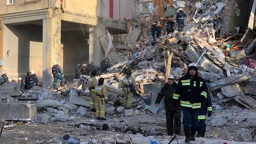 «Работы будут идти до полного разбора завалов»: на месте обрушения дома в Магнитогорске обнаружены тела 38 погибших