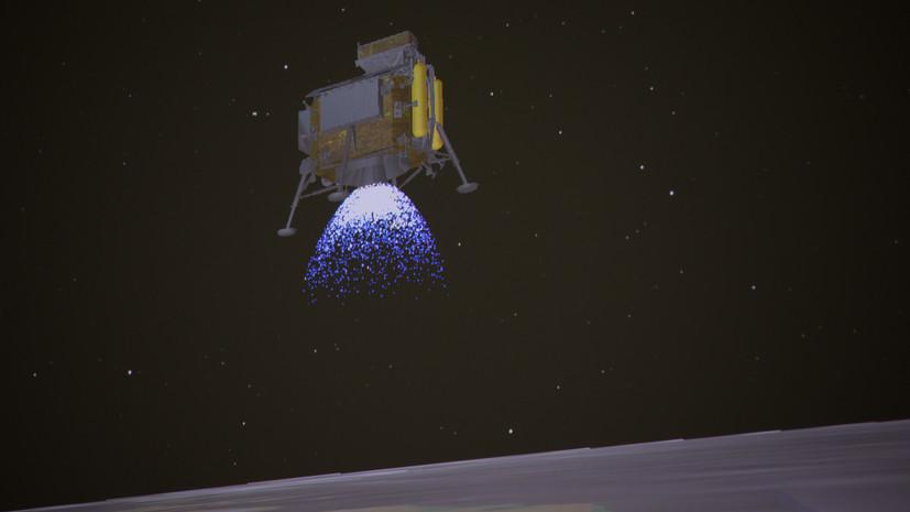 Эксперт прокомментировал посадку китайского аппарата на обратной стороне Луны