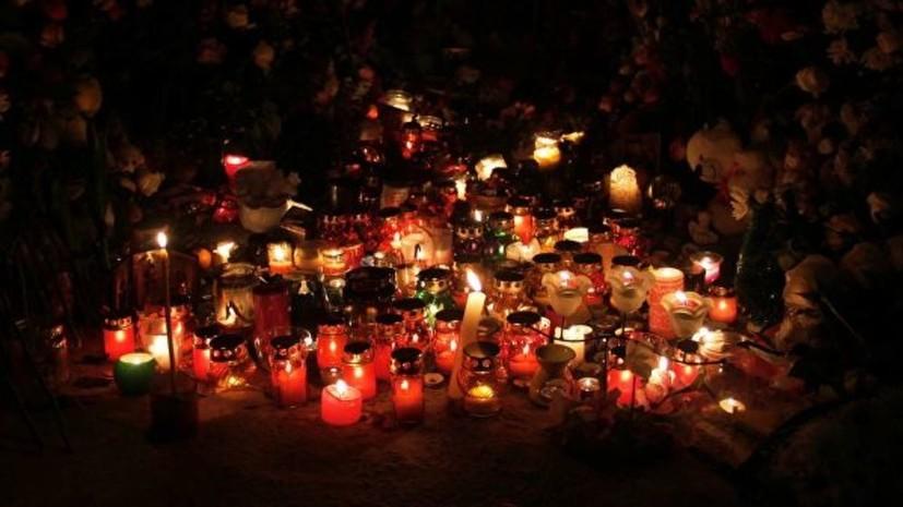 В Челябинске 3 января пройдёт акция памяти погибших в Магнитогорске