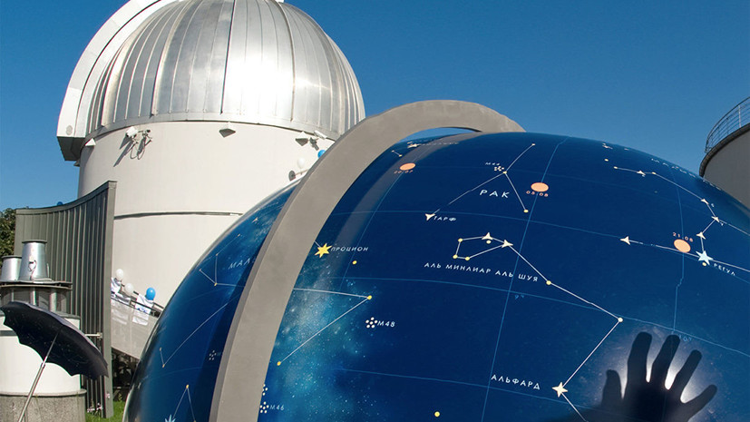 Московский планетарий в 2018 году посетили более 1 млн человек