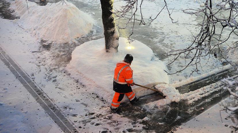 Синоптики прогнозируют до -19 °C в Москве на Рождество
