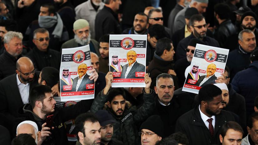 Саудовская генпрокуратура требует смертной казни для пяти подозреваемых по делу Хашукджи