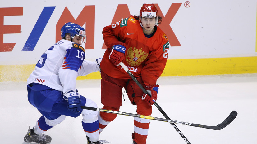 Романов не считает, что молодёжная сборная России по хоккею идеально играла со Словакией