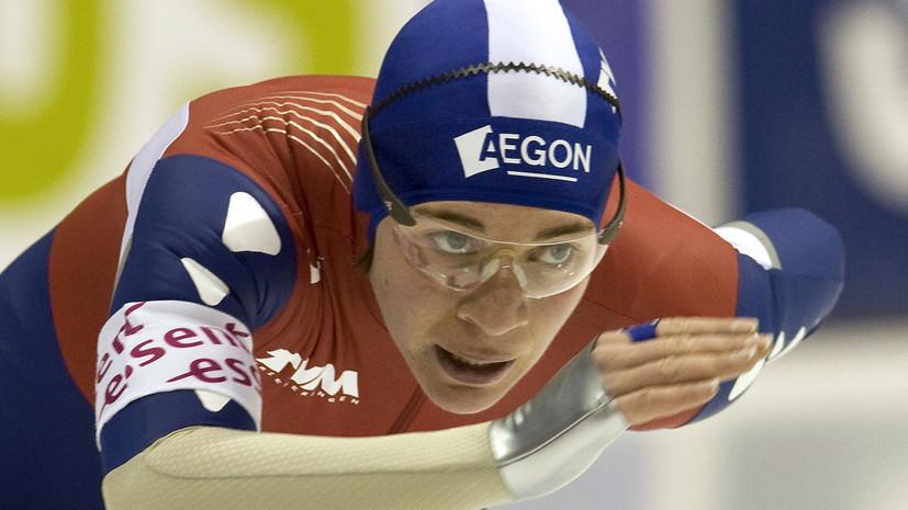 Экс-чемпионка мира по конькобежному спорту голландка ван Дётеком скончалась от рака