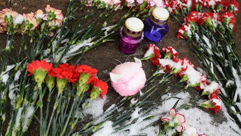 МИД ФРГ выразил соболезнования в связи с трагедией в Магнитогорске