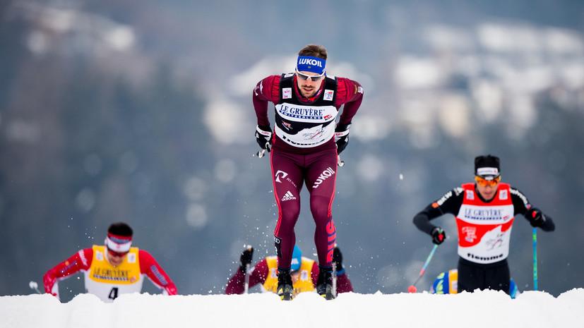 Устюгов завоевал серебро в гонке преследования на «Тур де Ски»