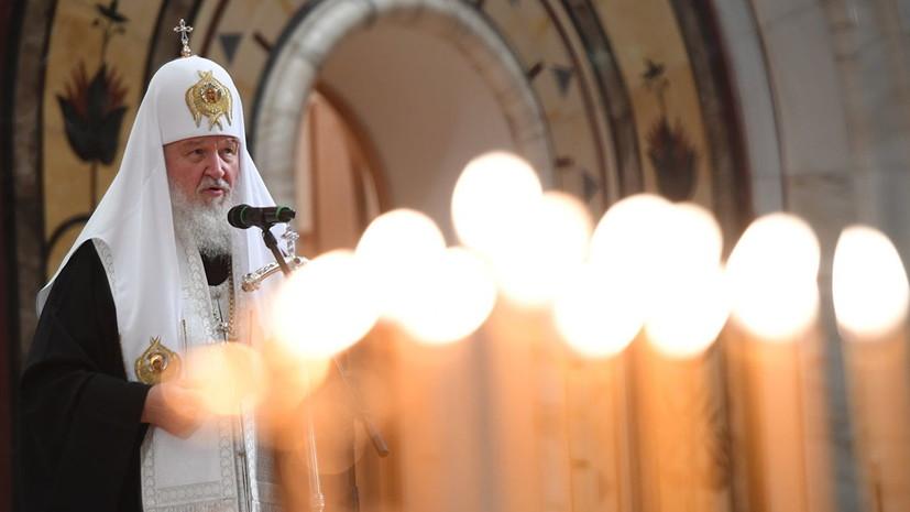 Патриарх Кирилл совершил поминальную молитву о погибших в Магнитогорске