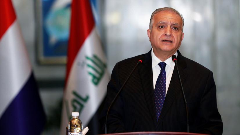 Глава МИД Ирака может посетить Москву в конце января